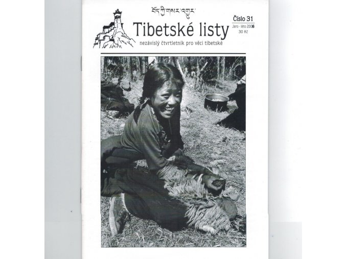 Tibetské listy č. 31 - jaro - léto 2006
